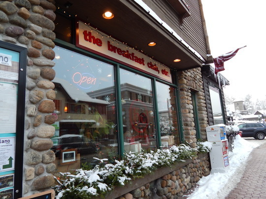 The Breakfast Club Etc In Lake Placid Ny Parent Reviews