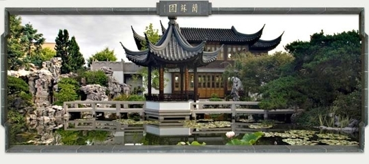 lan su chinese garden portland oregon - Lan Su Chinese Garden