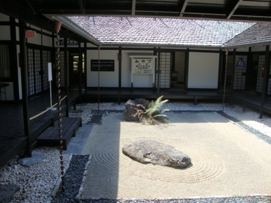 Morikami Museum And Japanese Gardens   Boca Raton, Florida
