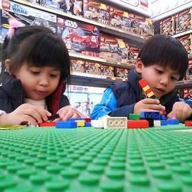 Lego-kids-trekaroo-digest