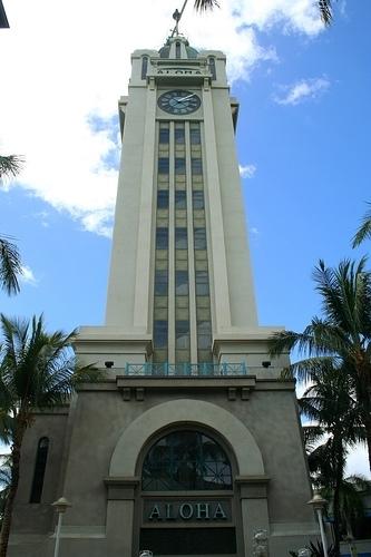 Aloha Tower Marketplace Honolulu Hi Kid Friendly