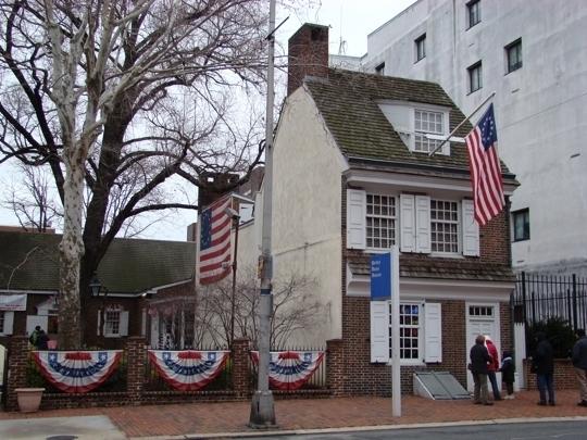 betsy ross house - philadelphia  pa