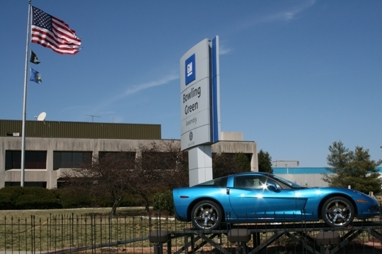 Bowling green assembly plant home of the corvette bowling green